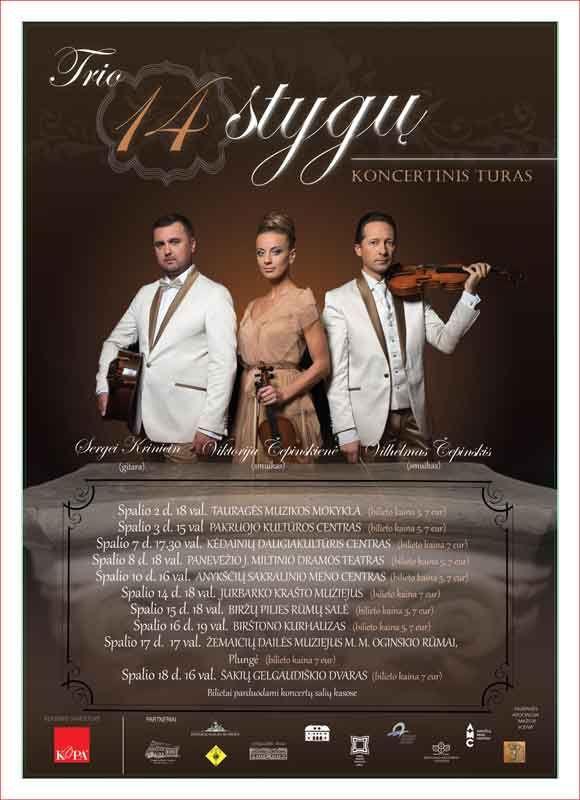 """Trio """"14 stygų"""" koncertas"""