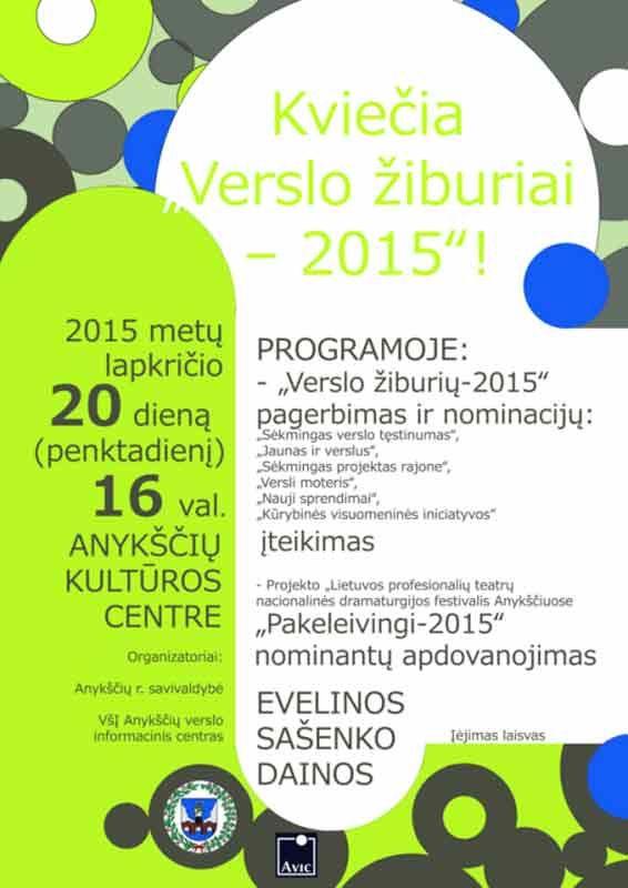 """""""Verslo žiburiai - 2015"""""""
