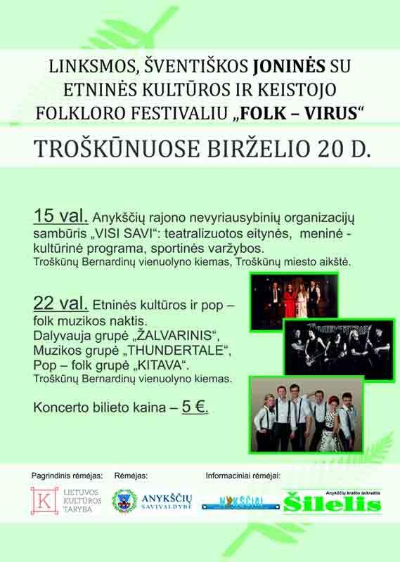 """Joninės su etninės kultūros ir keistojo folkloro festivaliu """"Folk - virus"""""""