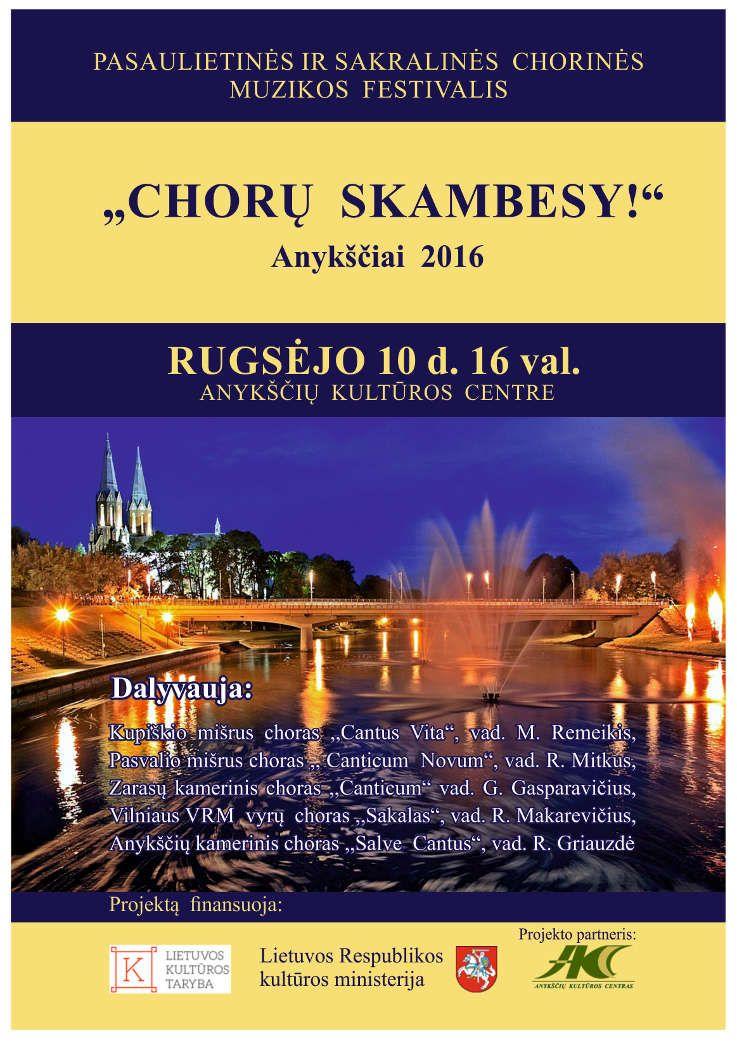 """Pasaulietinės ir sakralinės chorinės muzikos festivalis """"CHORŲ SKAMBESY!"""""""