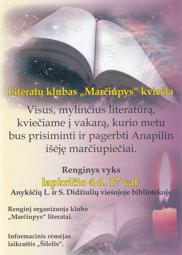 "Literatų klubo ""Marčiupys"" vakaras"