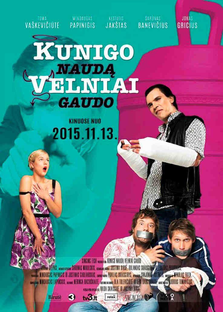 Kino vakaras - Kunigo naudą velniai gaudo (2015 m.)