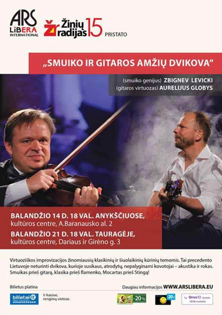 """Koncertas """"Smuiko ir gitaros amžių dvikova"""""""