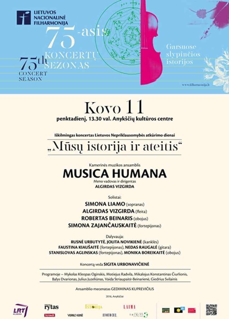 """Koncertas Lietuvos nepriklausomybės atkūrimo dienai """"Mūsų istorija ir ateitis"""""""