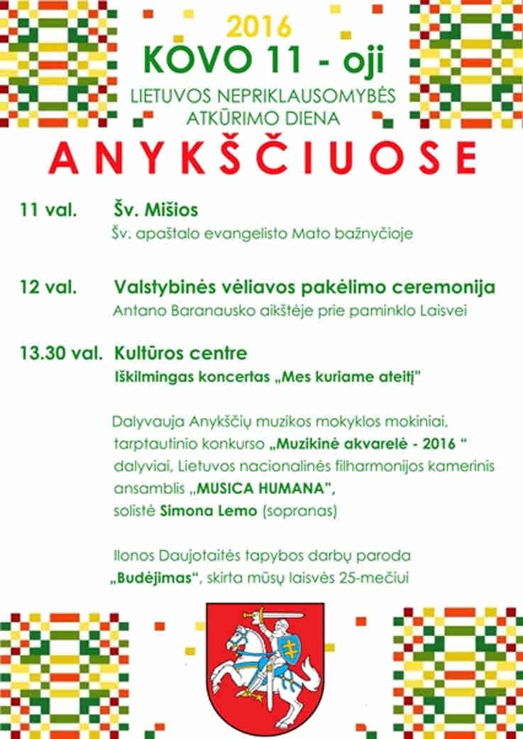 Lietuvos nepriklausomybės atkūrimo diena Anykščiuose (2016) - Valstybinės vėliavos pakėlimo ceremonija