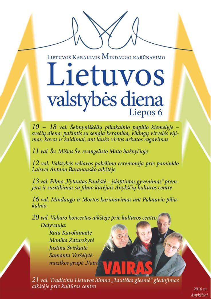 Valstybės (Lietuvos karaliaus Mindaugo karūnavimo) diena (2016) - Valstybės vėliavos pakėlimo ceremonija