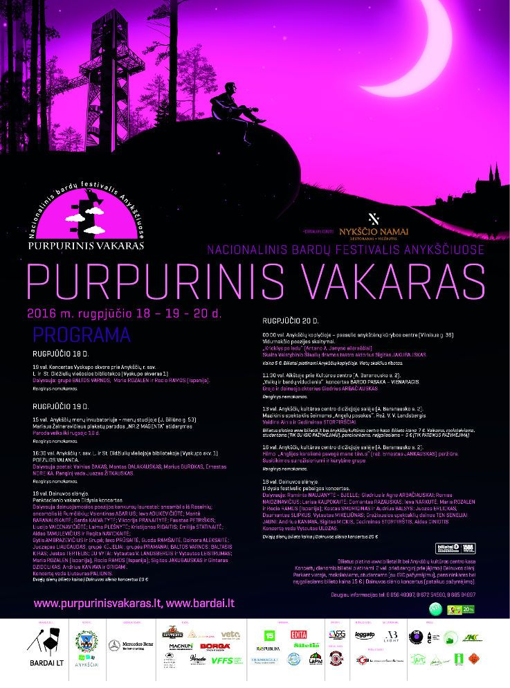 "Festivalis ""Purpurinis vakaras"" (2016) - Koncertas Vyskupo skvere"