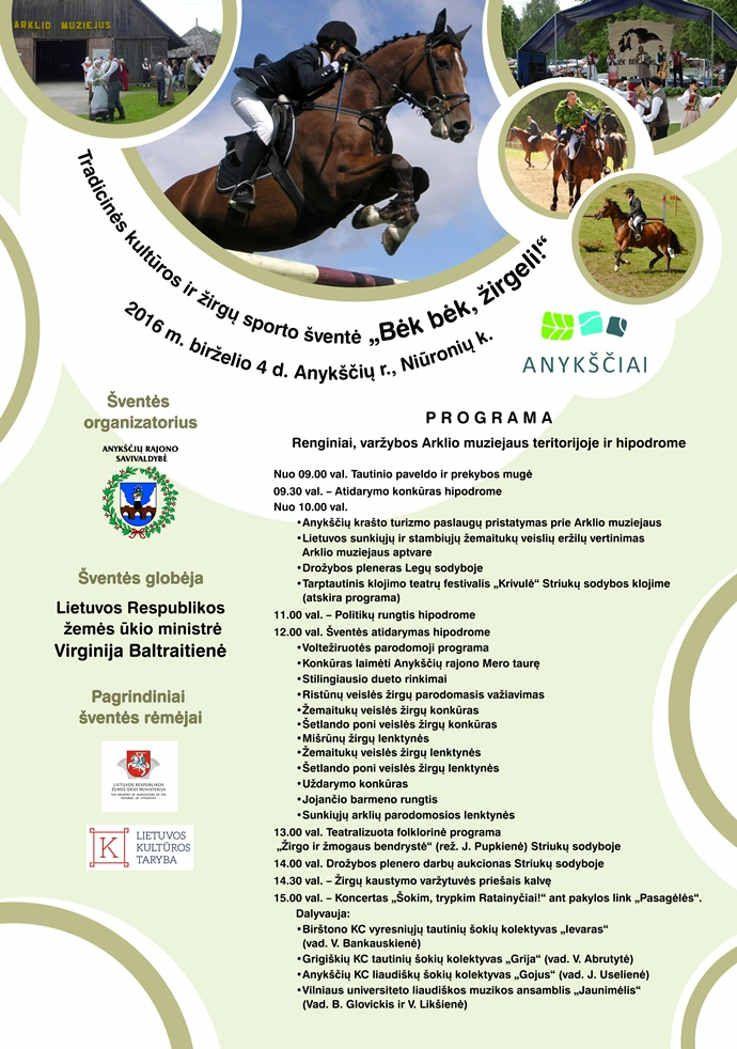 """37-oji Respublikinė tradicinės kultūros ir žirgų sporto šventė """"Bėk bėk, žirgeli!"""" (2016)"""