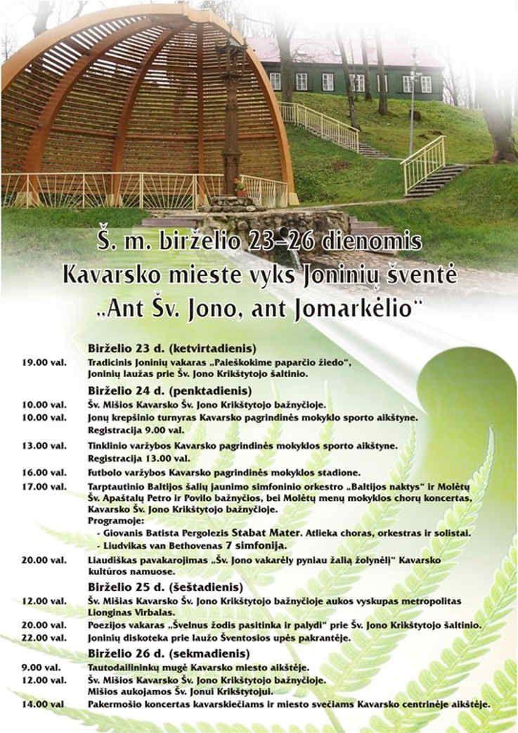 """Joninių šventė Kavarsko mieste """"Ant Šv. Jono, ant Jomarkėlio"""""""