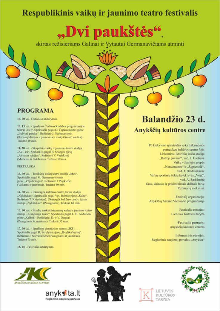 """Respublikinis vaikų ir jaunimo teatrų festivalis """"Dvi paukštės"""" (2016)"""
