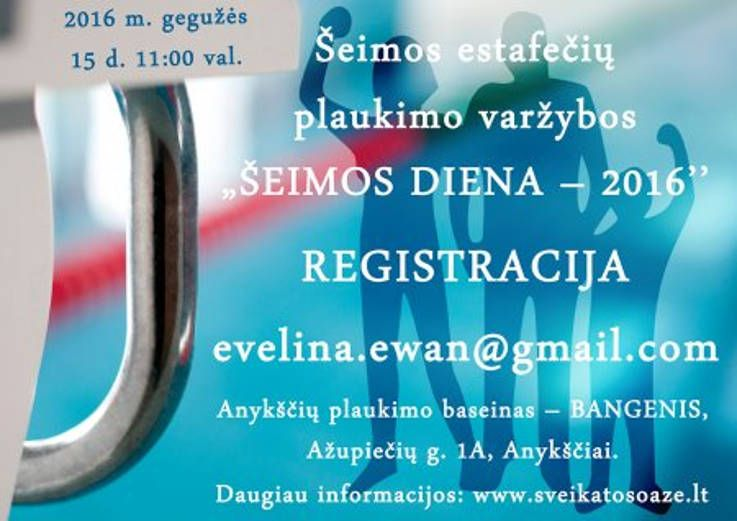 """Šeimos estafečių plaukimo varžybos """"Šeimos diena - 2016"""""""