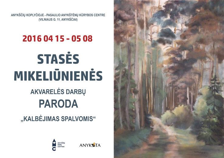 """Tautodailininkės S. Mikeliūnienės akvarelių parodos """"Kalbėjimas spalvomis"""" atidarymas"""