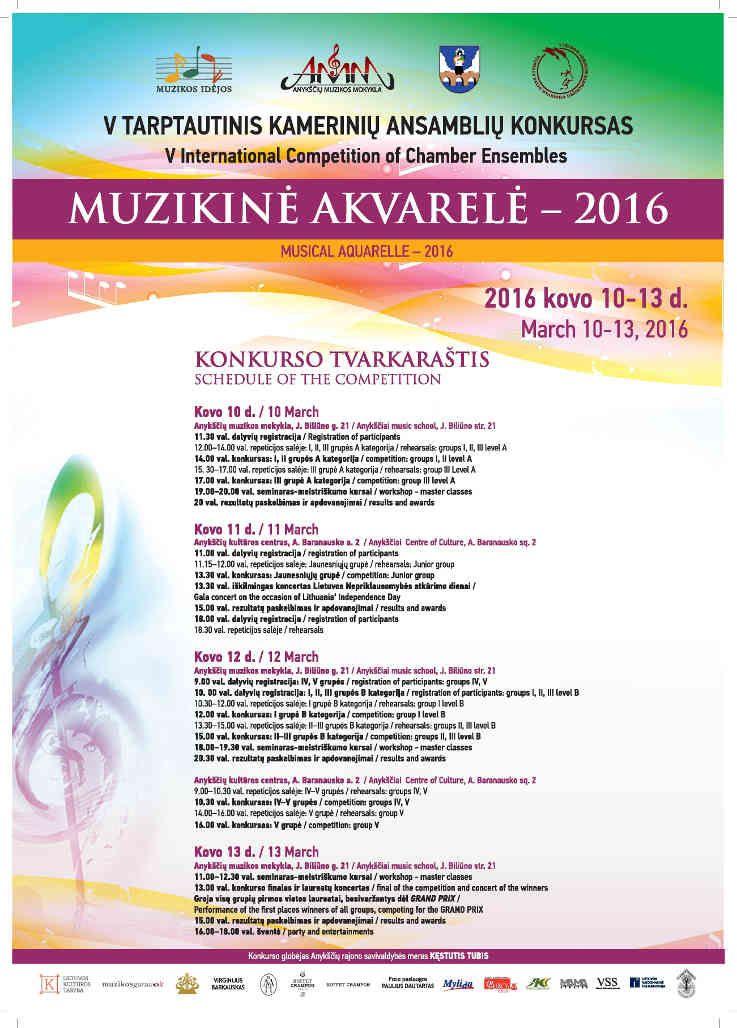 V Tarptautinis kamerinių ansamblių konkursas Muzikinė akvarelė - 2016