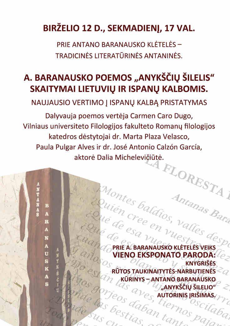 Tradicinės literatūrinės Antaninės (2016)