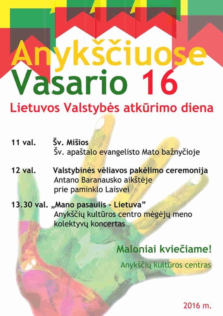 Lietuvos valstybės atkūrimo diena Anykščiuose (2016) - Valstybinės vėliavos pakėlimo ceremonija