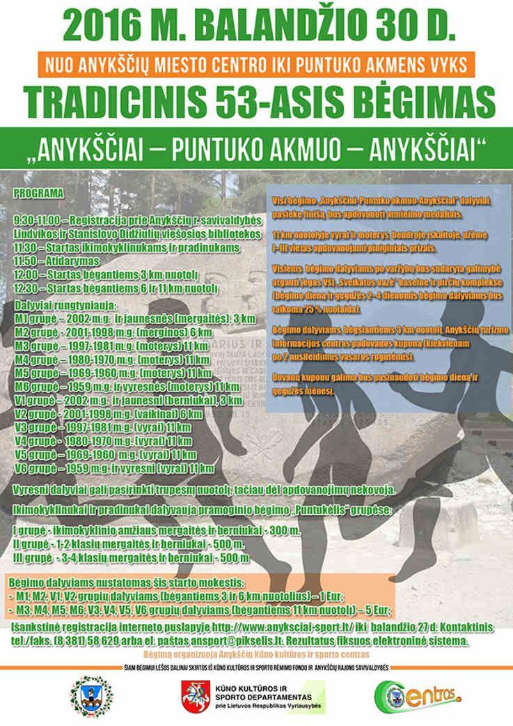 """Tradicinis 53 - asis bėgimas """"Anykščiai - Puntuko akmuo - Anykščiai"""""""