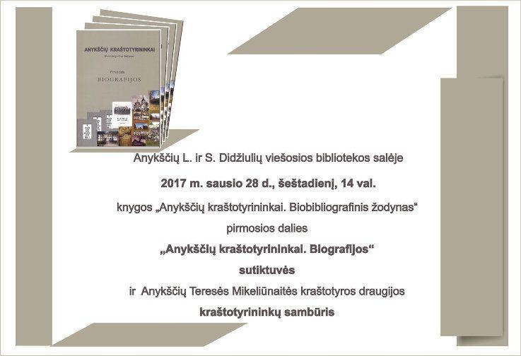 """Knygos """"Anykščių kraštotyrininkai. Biobibliografinis žodynas"""" pirmosios dalies sutiktuvės ir Anykščių Teresės Mikeliūnaitės kraštotyros draugijos sambūris"""