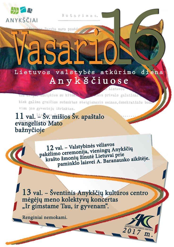 Lietuvos valstybės atkūrimo diena Anykščiuose (2017) - Valstybinės vėliavos pakėlimo ceremonija