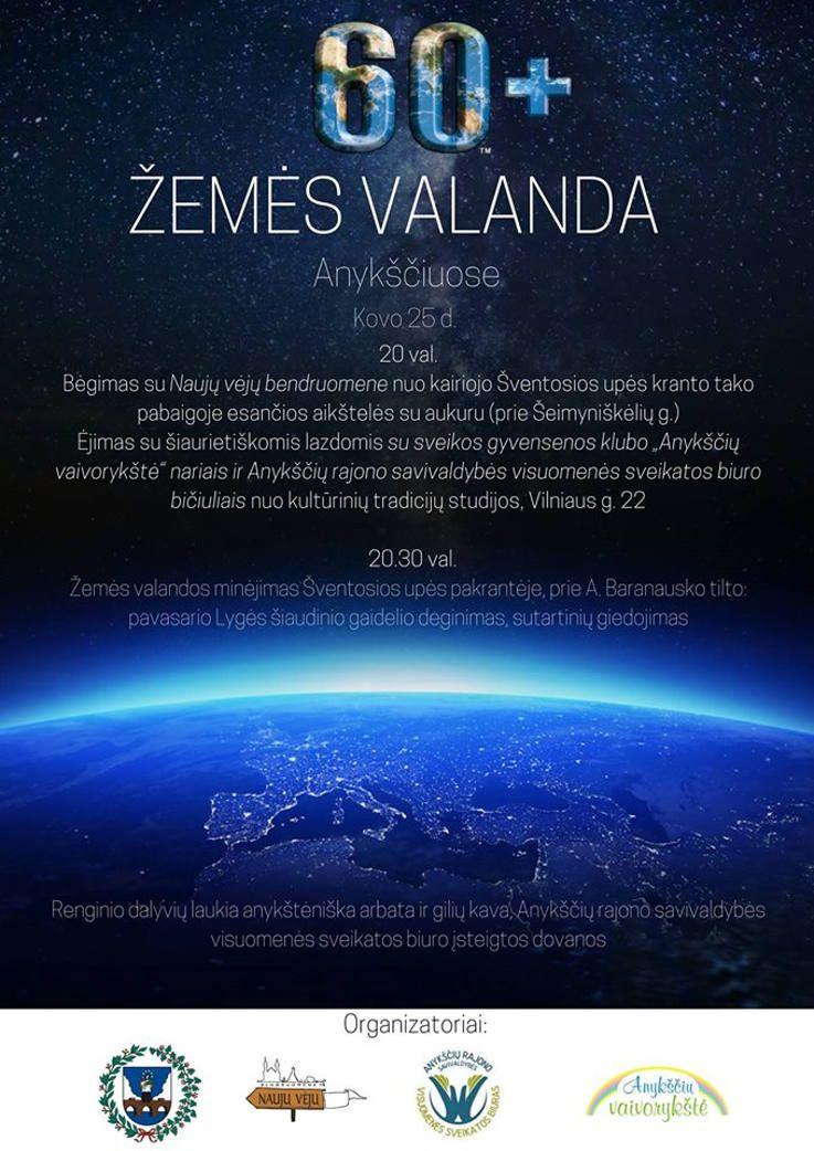 """Pasaulinė iniciatyva """"Žemės valanda"""" (2017) - Žemės valandos minėjimas Šventosios upės pakrantėje"""