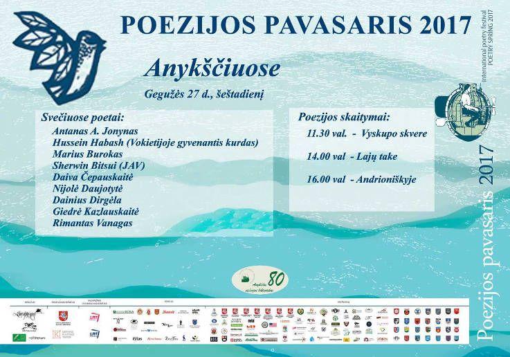 Poezijos pavasaris (2017) - Poezijos skaitymai Andrioniškyje