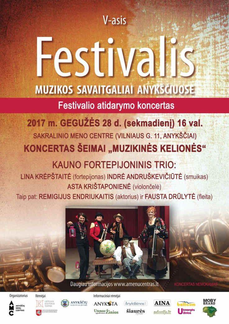 """Festivalis """"Muzikos savaitgaliai Anykščiuose"""" (2017) - Atidarymo koncertas"""