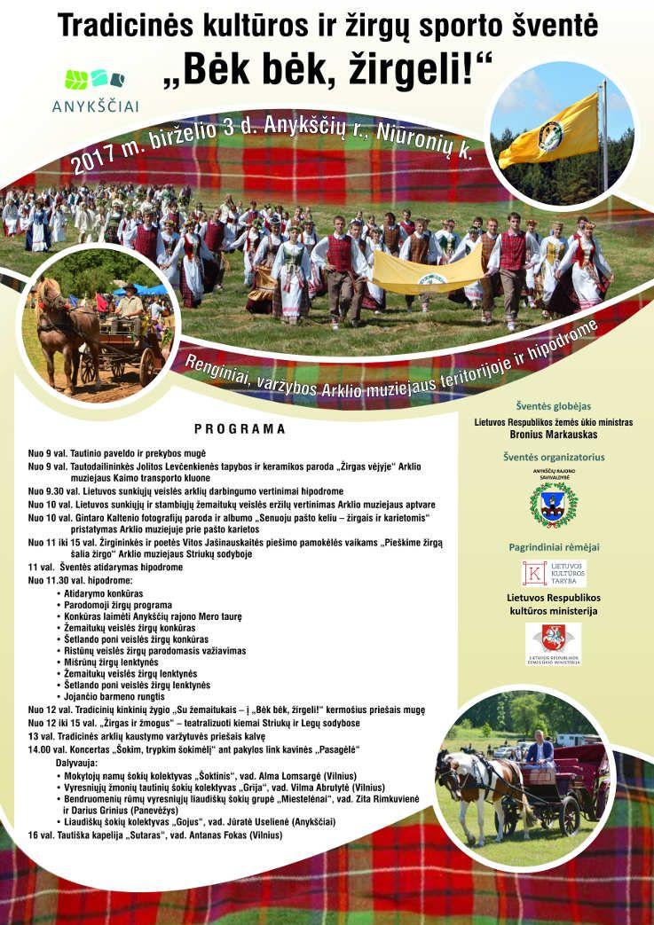 """38-oji Respublikinė tradicinės kultūros ir žirgų sporto šventė """"Bėk bėk, žirgeli!"""" (2017)"""