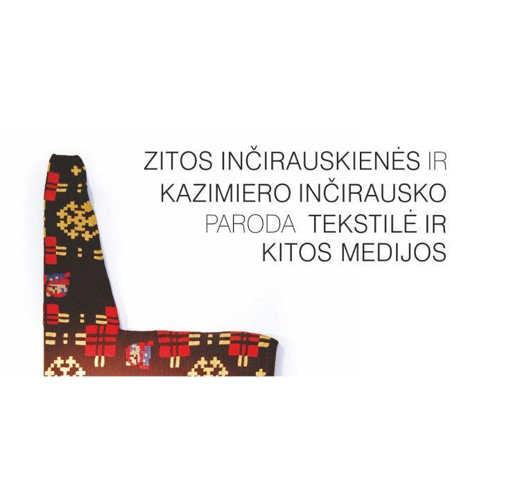 """Anykščių miesto šventė (2017) - """"ŠvenČIA ANYKŠČIAI"""" - Zitos Inčirauskienės ir Kazimiero Inčirausko parodos """"Tekstilė ir kitos medijos"""" atidarymas"""