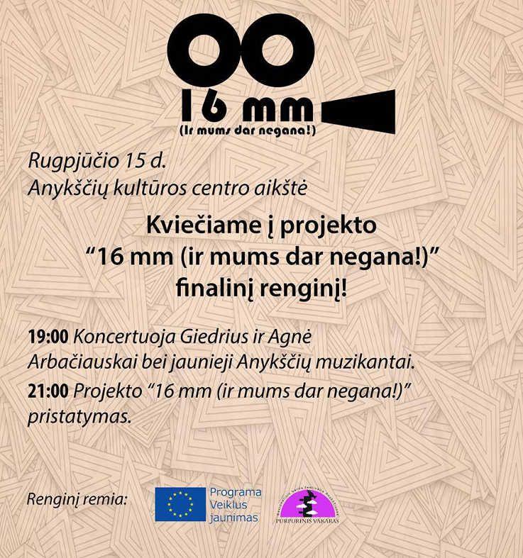 """Festivalis """"Purpurinis vakaras"""" (2013) - Projekto """"16 mm (ir mums dar negana!)"""" finalinis renginys"""