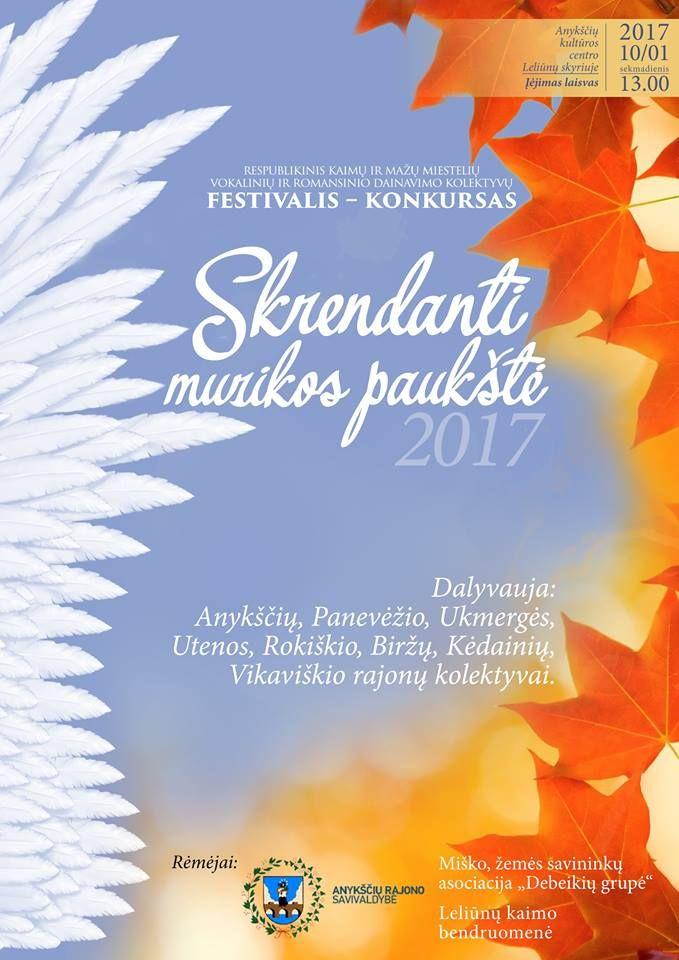 """Festivalis – konkursas """"Skrendanti muzikos paukštė"""" (2017)"""