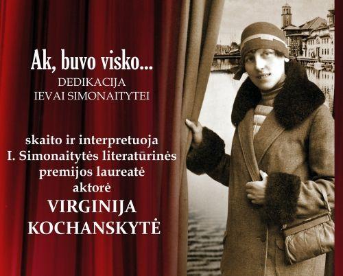 """Festivalis """"Rašytojų balsai iš A. Vienuolio verandos: klasika ir modernumas"""" (2017) - Dedikacija Ievai Simonaitytei """"Ak, buvo visko..."""""""