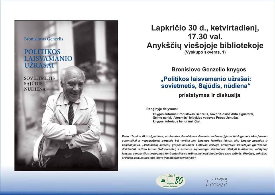 """Bronislovo Genzelio knygos """"Politikos laisvamanio užrašai: sovietmetis, Sąjūdis, nūdiena"""" pristatymas ir diskusija"""