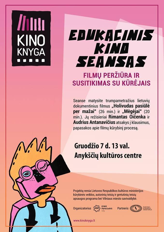 Edukacinis lietuviško kino seansas