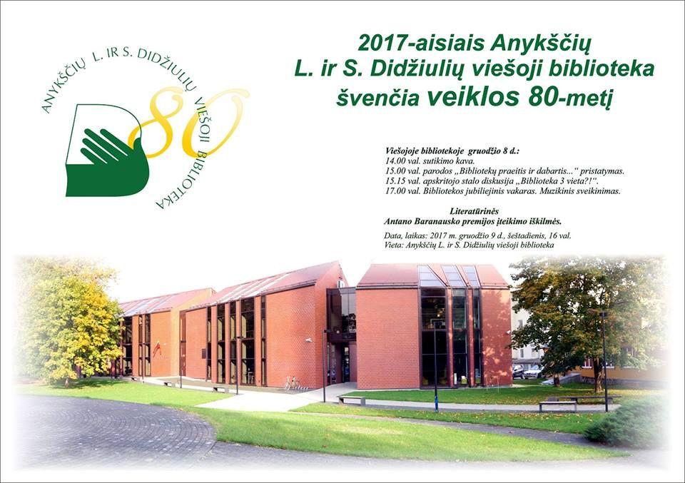 Bibliotekos 80-ojo gimtadienio šventė - Literatūrinės Antano Baranausko premijos įteikimo iškilmės