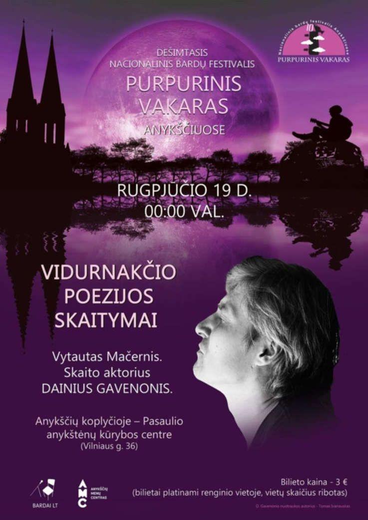 """Festivalis """"Purpurinis vakaras"""" (2017) - Vidurnakčio poezijos skaitymai"""