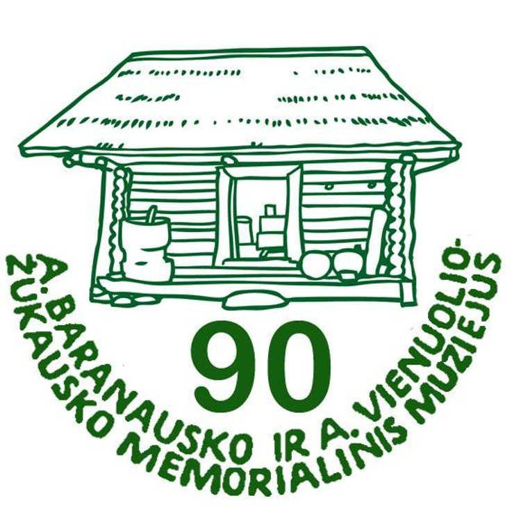 """Tarptautinė mokslinė-praktinė memorialinių muziejų konferencija """"Memorialinis muziejus: kelias į knygą"""""""