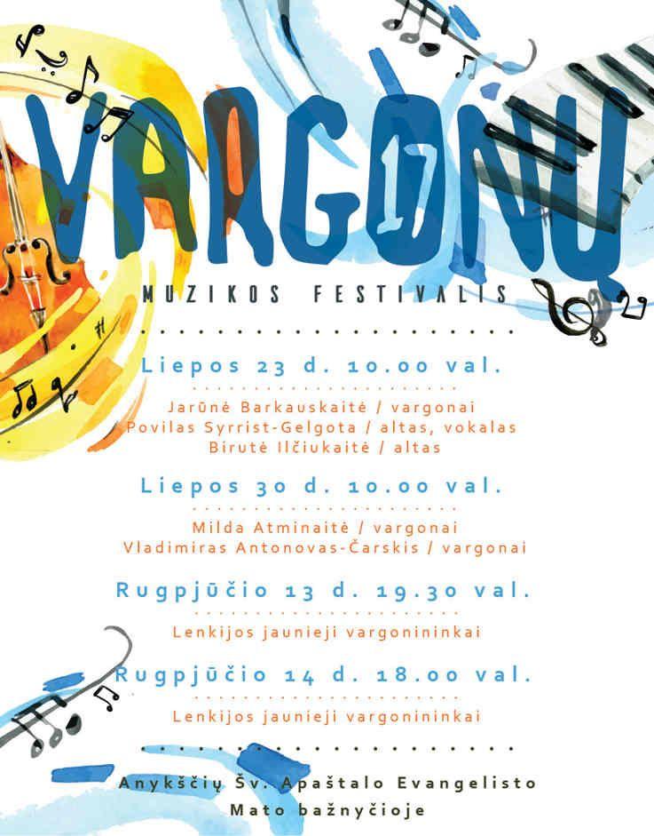 """Anykščių miesto šventė (2017) - """"ŠvenČIA ANYKŠČIAI"""" - 17-tojo Tarptautinio vargonų muzikos festivalio atidarymas"""
