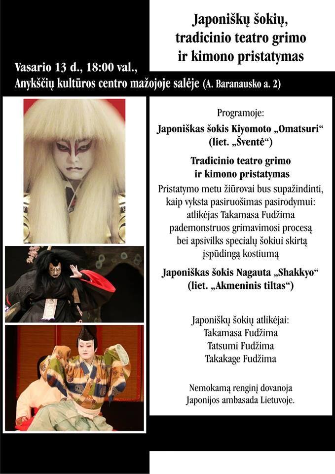 Japoniškų šokių, tradicinio teatro grimo ir kimono pristatymas