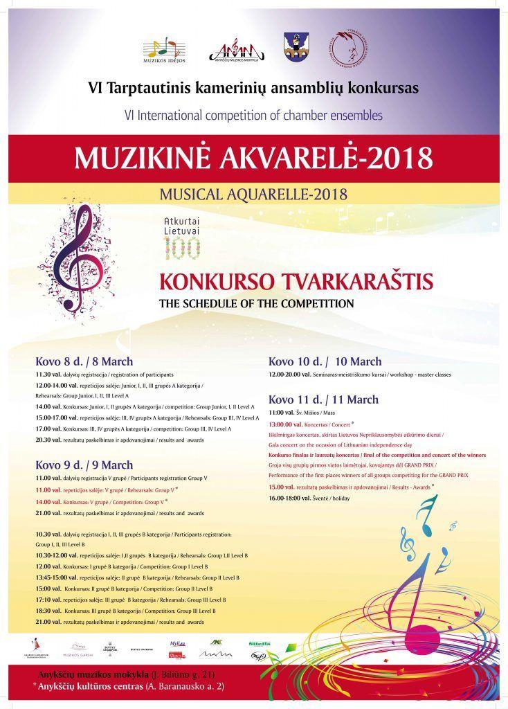 """Tarptautinis kamerinių ansamblių konkursas """"Muzikinė akvarelė"""" (2018) - Pirmoji diena"""