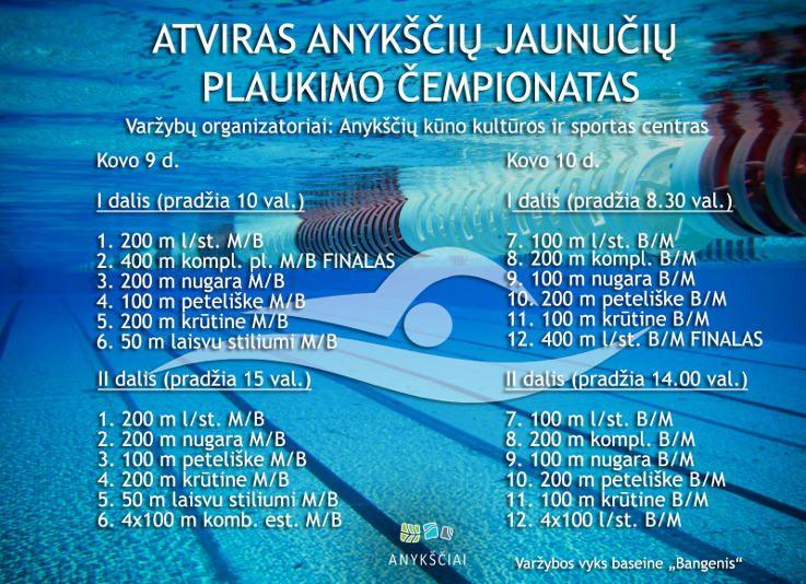 Anykščių jaunučių plaukimo čempionatas - I dalis