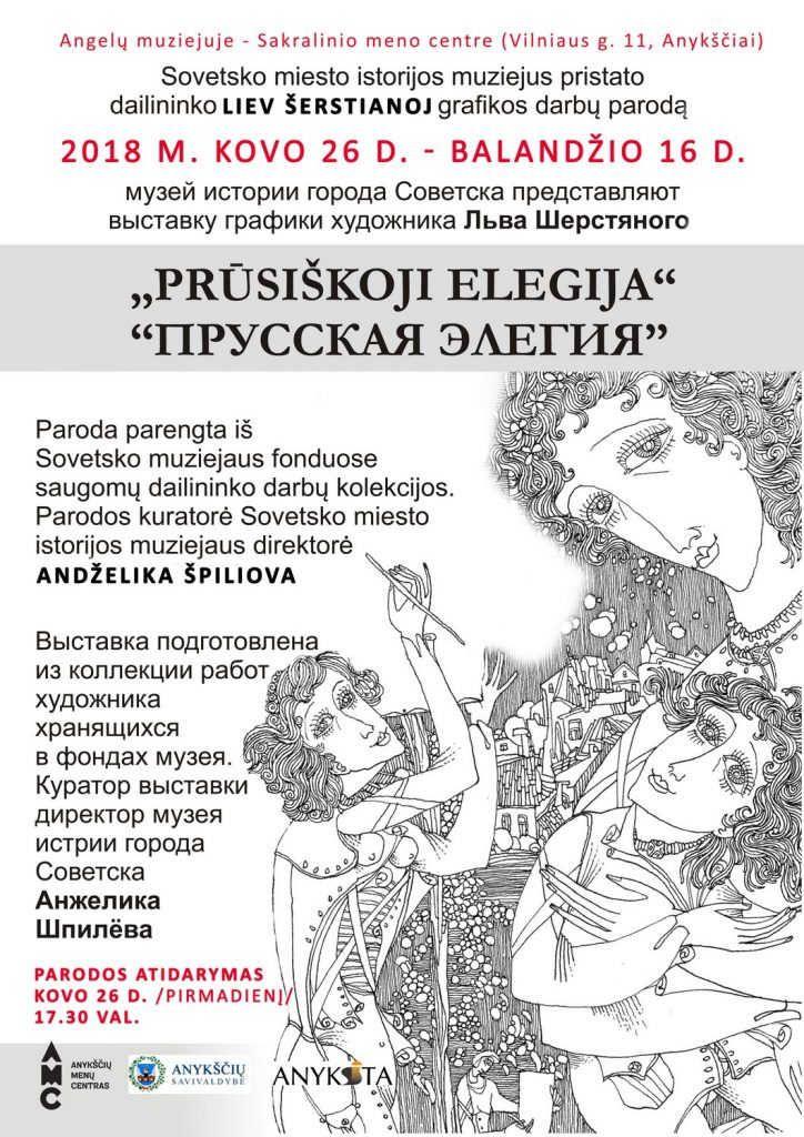"""Dailininko Liev Šerstianoj grafikos darbų parodos """"Prūsiškoji elegija"""" atidarymas"""