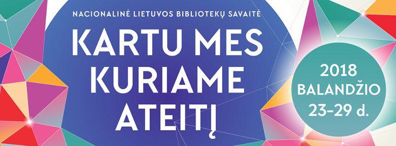 Nacionalinė Bibliotekų savaitė (2018)