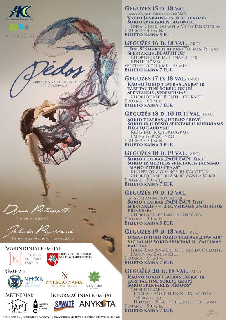 """Tarptautinis šokio festivalis """"Pėdos"""" - Šokio ir judesio spektaklis kūdikiams """"Debesų gaudyklė"""""""