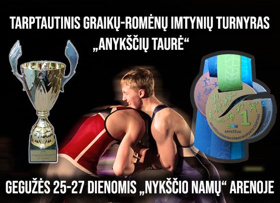 """Tarptautinis graikų - romėnų imtynių turnyras """"Anykščių taurė"""""""