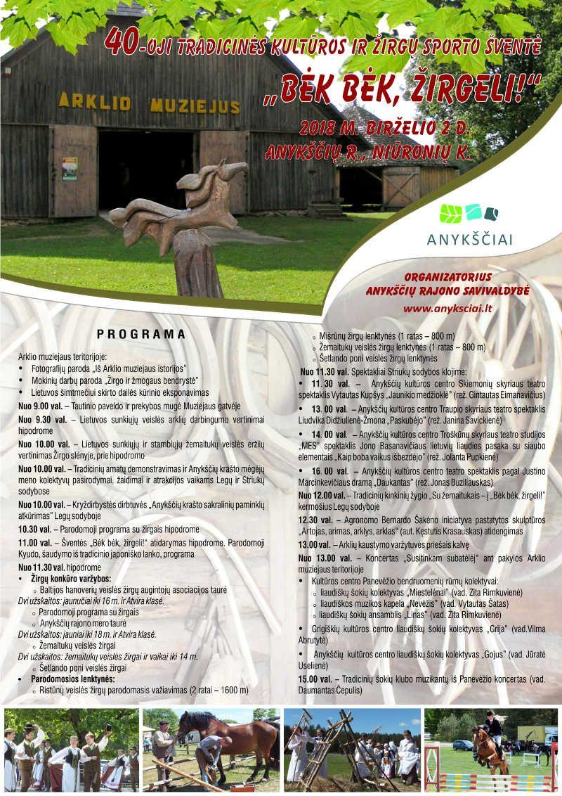 """39-oji Respublikinė tradicinės kultūros ir žirgų sporto šventė """"Bėk bėk, žirgeli!"""" (2018) / Arklio muziejaus 40-metis Niūronyse"""