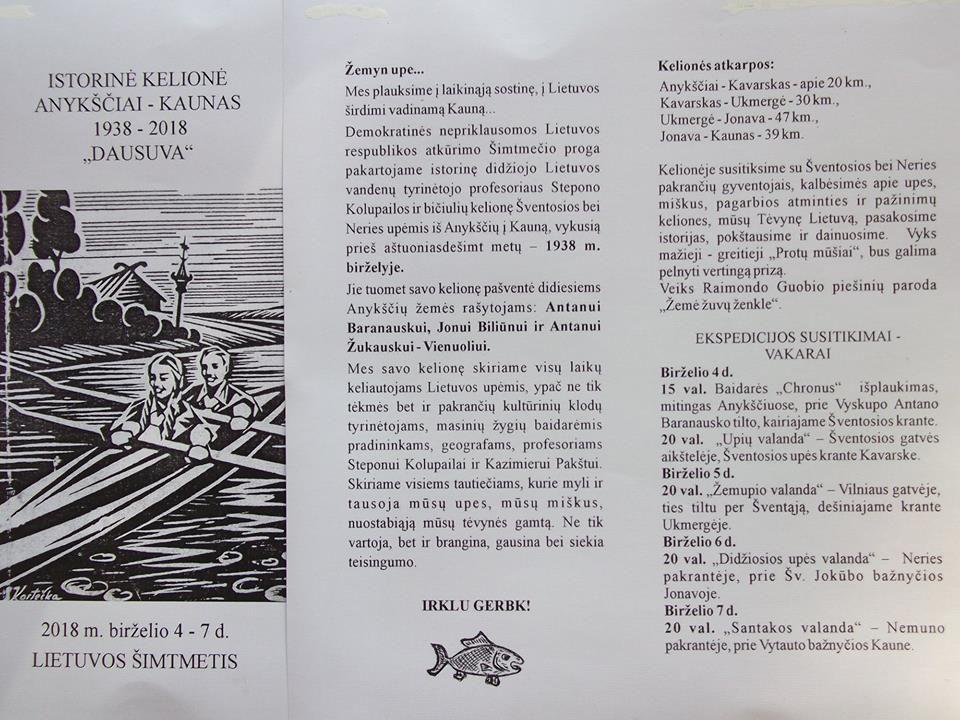 """Istorinė kelionė Anykščiai-Kaunas """"Dausuva"""" (1938-2018) - """"Upių valanda"""""""