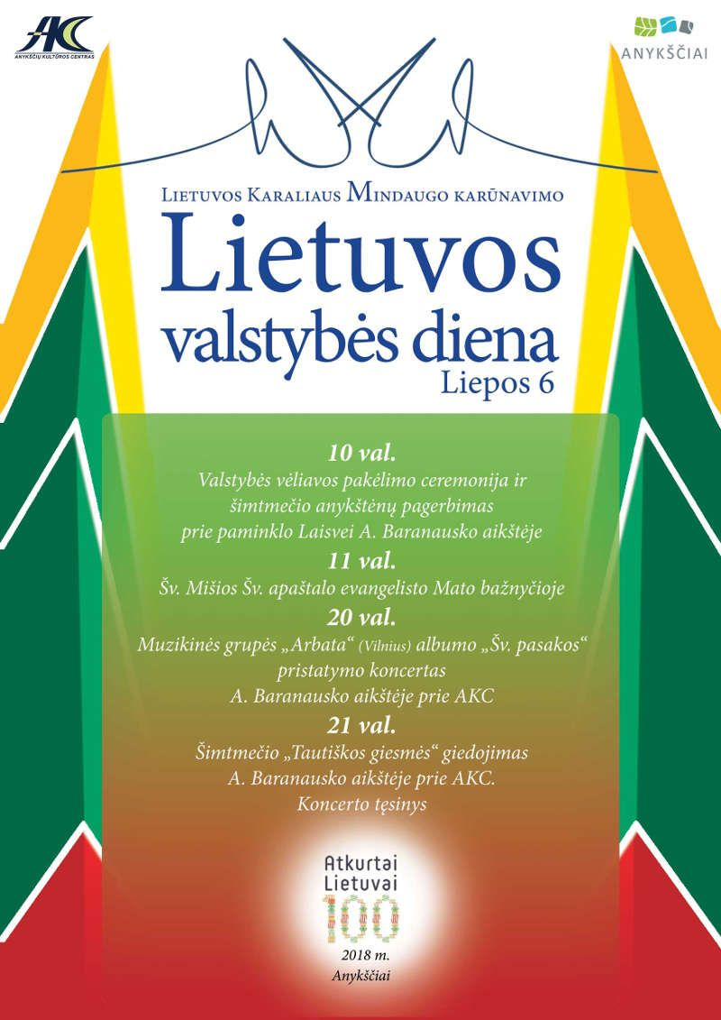Valstybės (Lietuvos karaliaus Mindaugo karūnavimo) diena (2018) - Šv. Mišios Šv. apaštalo Mato bažnyčioje