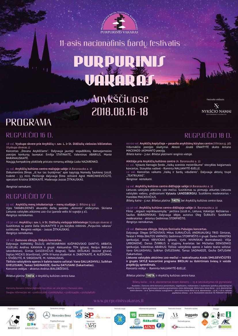 """Festivalis """"Purpurinis vakaras"""" (2018) - Koncertas """"Dovana Anykščiams"""""""