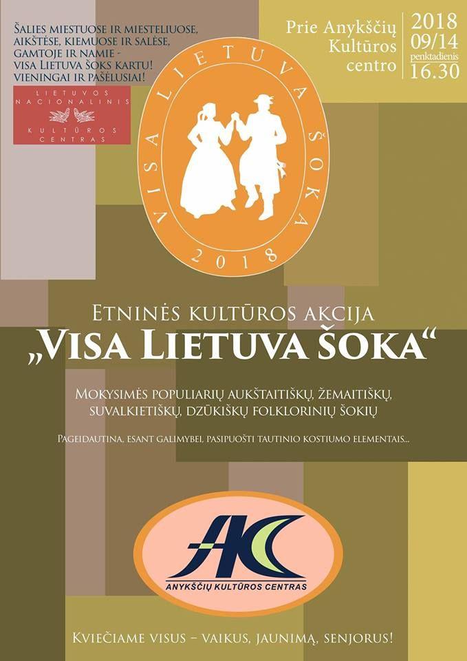 """Visuotinė etninės kultūros akcija """"VISA LIETUVA ŠOKA"""""""