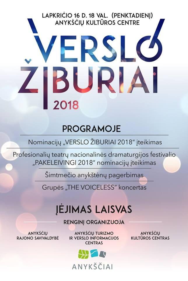 """Nominacijų vakaras """"Verslo žiburiai"""" (2018)"""