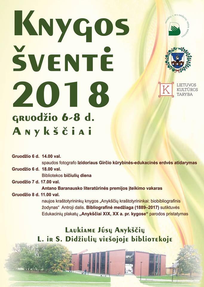 Knygos šventė (2018) / Antano Baranausko literatūrinės premijos įteikimo vakaras